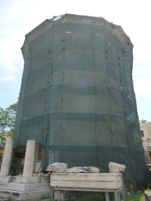 Rímska agora - Horologion - Veterná veža (na meranie času)