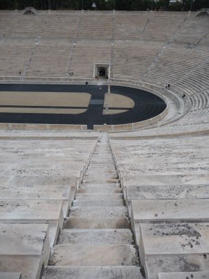 Mramorový štadión Panathinaikó - Koncový oblúk