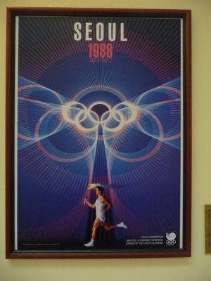 24. olympiáda - 1988 - Soul