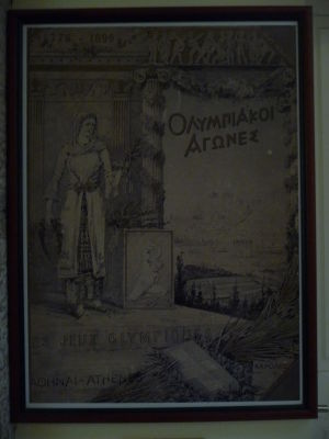 Plagát k úplne prvej modernej olympiáde v roku 1896 v Aténach