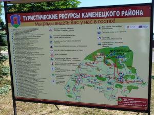 Bielovežský les