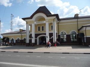 Sergijev Posad - železničná stanica