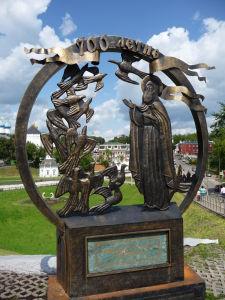 Plaketa pripomínajúca 700 rokov od narodenia sv. Sergeja Radonežského