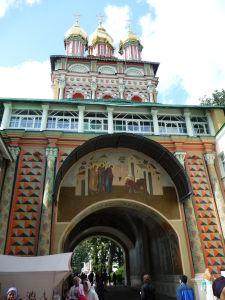 Hlavná vstupná brána zvnútra
