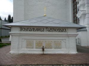 Hrobka Borisa Godunova a jeho cárskej rodiny