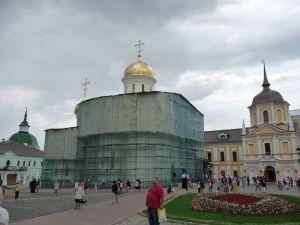 Katedrála sv. Trojice so zlatou vežičkou