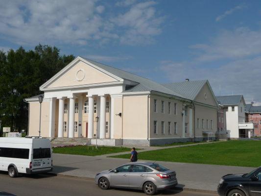 Centrum kultúry a voľného času v Suzdali