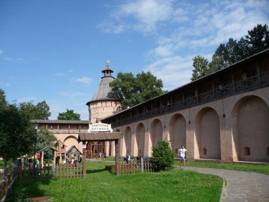 Hradby Kláštora sv. Euthymia v Suzdali