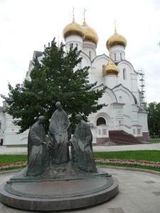 Katedrála nanebovzatia