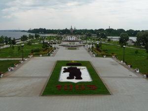 Poloostrov Strelka a znak mesta Jaroslavľ
