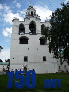 Kláštor premeny Spasiteľa - Zvonica