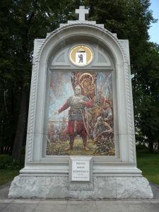 Kláštor premeny Spasiteľa - Pamätník princovi Požarskemu, ktorý viedol ruské vojská proti Poliakom