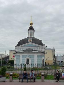 Kostol Voznesenskaya