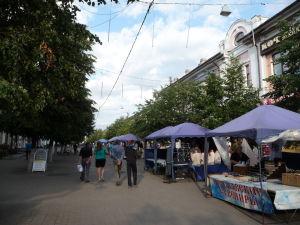 Ulica Kirova