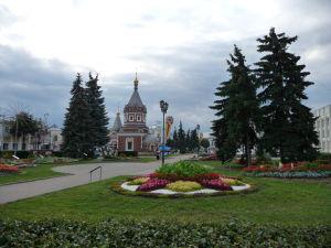 Ulica Andropova