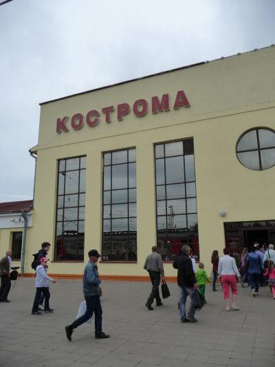Železničná stanica v Kostrome