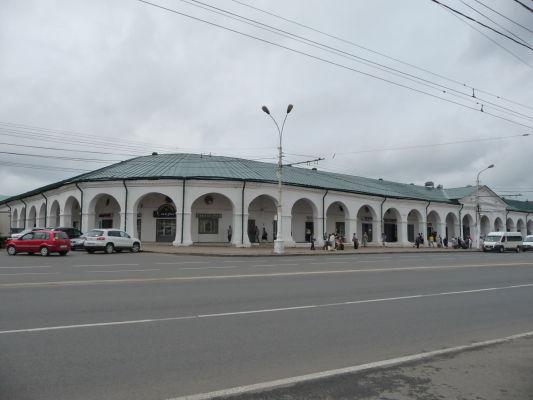Centrálna tržnica s arkádami v Kostrome