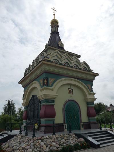 Cárska kaplnka Kalvárie v Kostrome neďaleko Ipatievského kláštora