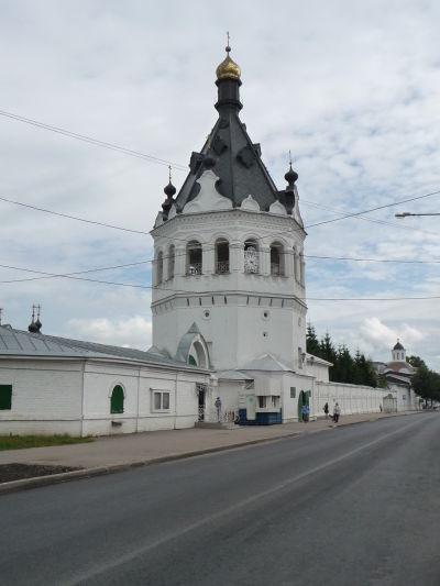 Kláštor Zjavenia Pána v Kostrome