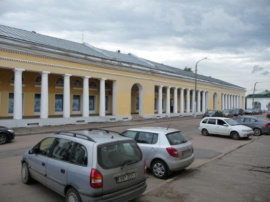Tržnica Gostinnyj dvor v Kostrome