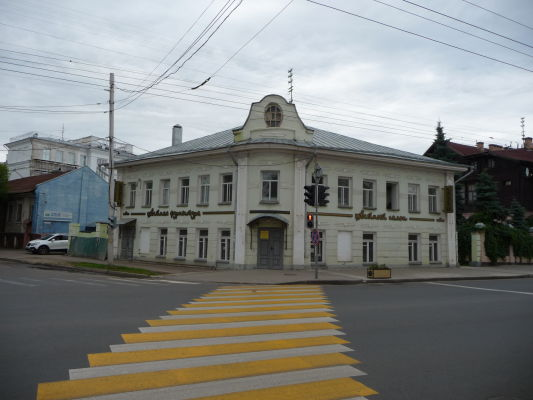 V uliciach Kostromy