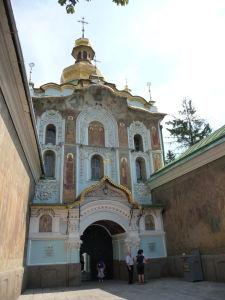 Kostolná brána sv. Trojice zvonku