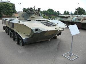 Vojenské múzeum
