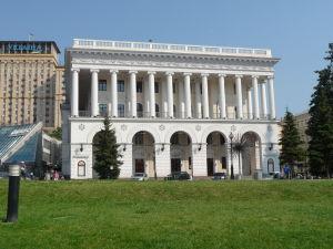Čajkovského národná hudobná akadémia na Majdane