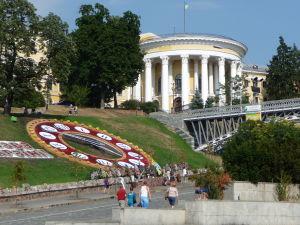 Pohľad na Medzinárodné centrum kultúry z Majdanu