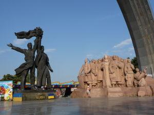 Sochy v sovietskom štýle nemôžu chýbať