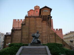 Zlatá brána a socha Jaroslava Múdreho