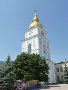 Kláštor sv. Michala - Zvonica