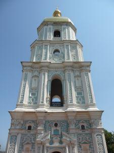 Zvonica Katedrály sv. Sofie