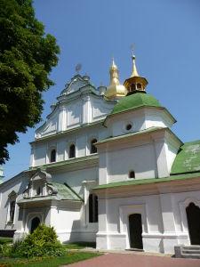 Múzeum pri Katedrále sv. Sofie