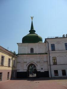 Druhá vstupná brána pri Katedrále sv. Sofie