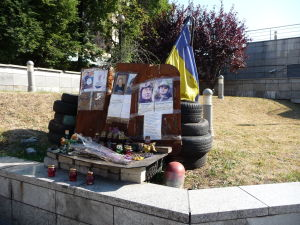 Pamätníček na Majdane