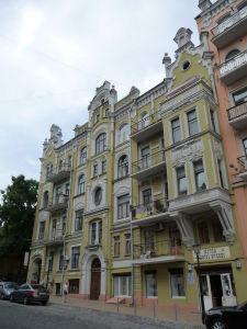 Ulica Andrijivskyj uzviz