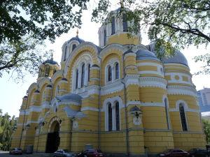 Chrám sv. Vladimíra