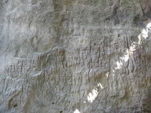 Národný park Gobustan - Petroglyfy znázorňujúce niečo neidentifikovateľné