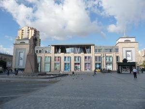 Hlavné nákupné centrum v meste