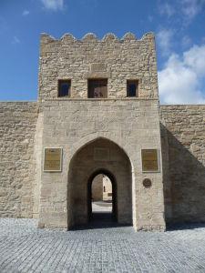 Vstupná brána k chrámu