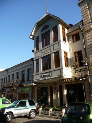 Centrum Kutaisi