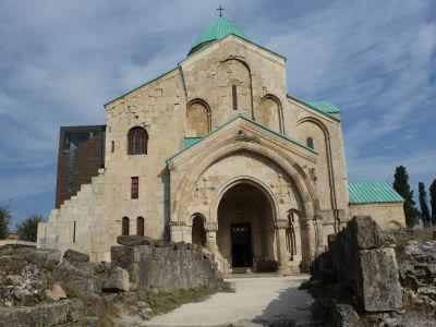 Vstup do Bagratovej katedrály