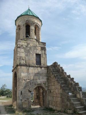 Zvonica Bagratovej katedrály