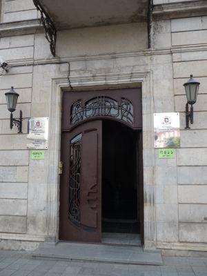 Historické múzeum v Kutaisi