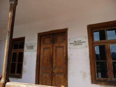 Rodičovský dom Džugašviliho