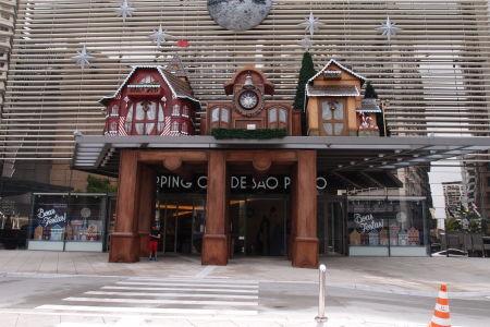 Obchodný dom na Avenide Paulista - Idú Vianoce