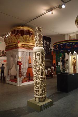 Múzeum afrobrazílskej kultúry