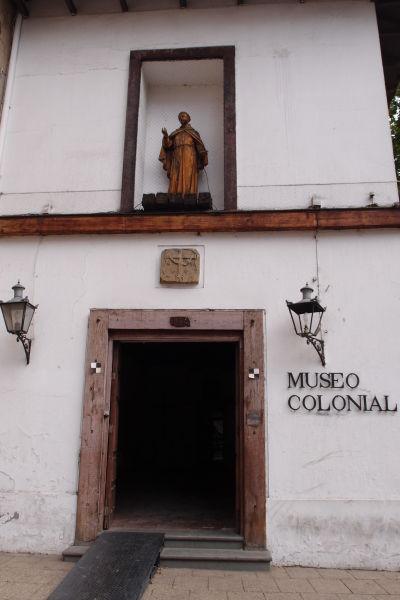 Koloniálne múzeum v ambite Chrámu sv. Františka v Santiagu