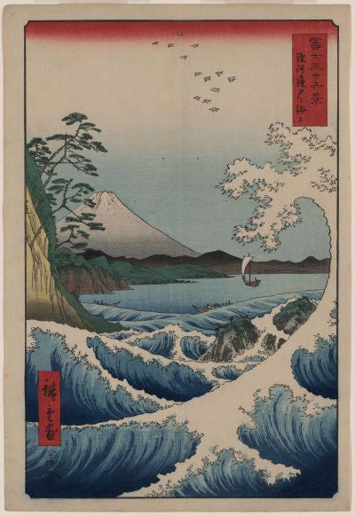 Jazero zo Satty, pohľad na Fudži od Hirošigeho